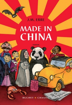 Made in China -